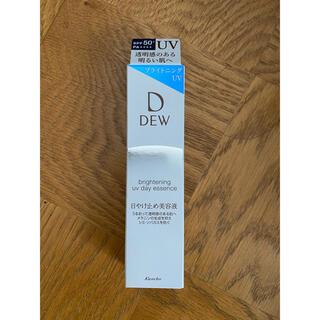 デュウ(DEW)の新品 dew 日焼け止め美容液 ブライトニング(美容液)