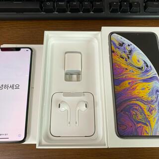 iPhone - iPhone Xs Max 256GB SIMフリー ゴールド 中古