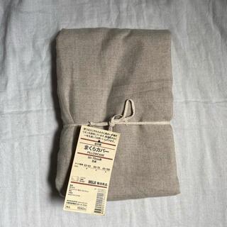MUJI (無印良品) - 無印良品 麻平織 まくらカバー 50×70cm用