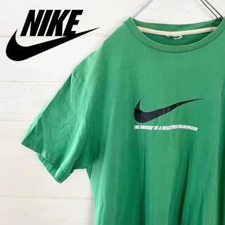 ナイキ(NIKE)のNIKE ナイキ Tシャツ グリーン緑 ビッグスウォッシュロゴ 古着 アースカラ(Tシャツ/カットソー(半袖/袖なし))