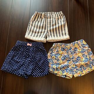 半ズボン ショートパンツ 3枚セット 100cm 女の子 保育園