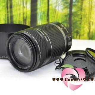 Canon - キャノン望遠レンズ★EF-S 55-250mm手ブレ補正つき☆1640-1