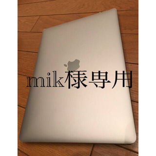 Mac (Apple) - MacBook pro(13-inch,M1,2020)☆未使用新品