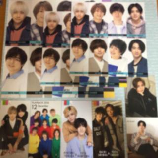 ヘイセイジャンプ(Hey! Say! JUMP)の【5月中】Myojo 厚紙生カード スマイルメッセージカード(アイドルグッズ)