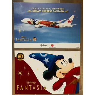 ジャル(ニホンコウクウ)(JAL(日本航空))の【JAL】ポストカード2種(ディズニーファンタジア90周年)(キャラクターグッズ)