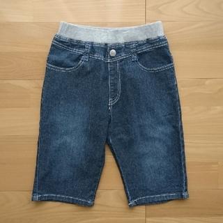 デニム ハーフパンツ 半ズボン (サイズ140)