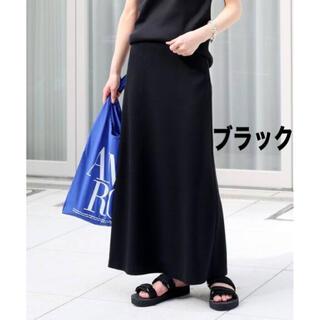 DEUXIEME CLASSE - 追加 Jersey フレアスカート ブラック