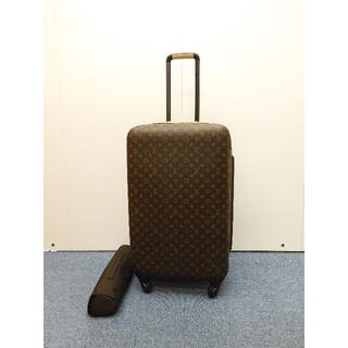 ルイヴィトン(LOUIS VUITTON)のルイヴィトン ゼフィール70 M23031 モノグラム 4輪旅行用キャリーバッグ(トラベルバッグ/スーツケース)