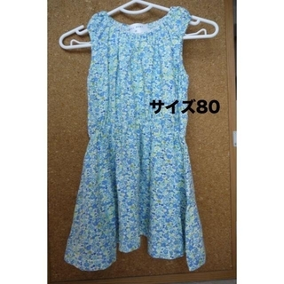 ウィルメリー(WILL MERY)のWILL MERY/青い小花のノースリーブワンピース/サイズ80(ワンピース)