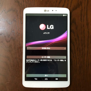 エルジーエレクトロニクス(LG Electronics)の【匿名】ジャンク品 LG製G Pad8.3(タブレット)