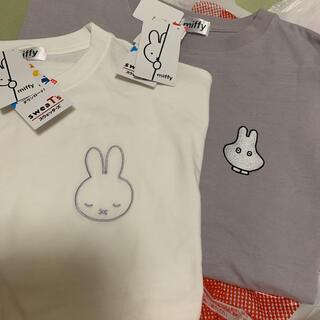 シマムラ(しまむら)のしまむら ミッフィー Tシャツ 2枚(Tシャツ(半袖/袖なし))