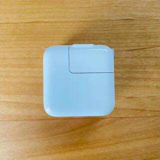 アップル(Apple)のApple 純正 12W 充電器 アダプタ(PC周辺機器)