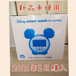 ディズニー(Disney)の【新品未使用】DWE ミッキーメイト ブルーレイメイト(ブルーレイプレイヤー)