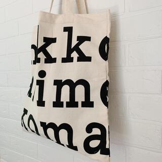 marimekko - マリメッコロゴ レディース トート バッグ エコ コットン 北欧 A4 ペア 鞄