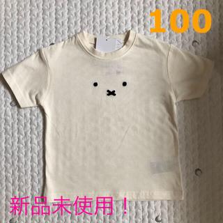 シマムラ(しまむら)のしまむら ミッフィー Tシャツ(Tシャツ/カットソー)