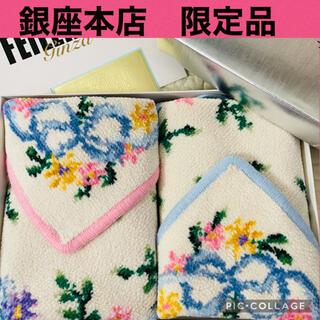 FEILER - ラストお値引き 新品 フェイラーハンカチ 銀座本店限定品