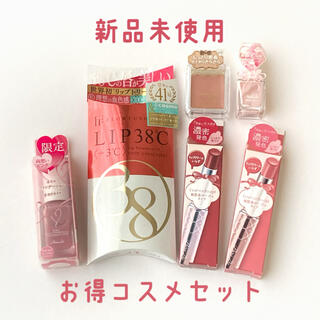 CANMAKE - 【本日限定】お得コスメまとめ売り