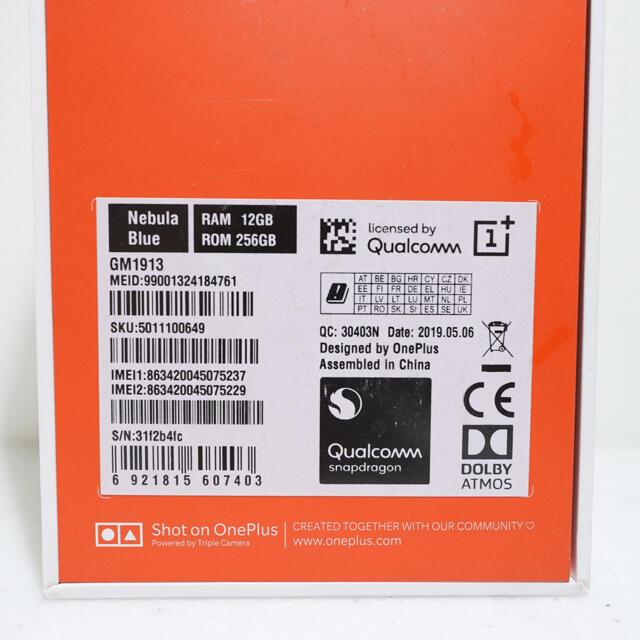 ANDROID(アンドロイド)のOnePlus 7 pro グローバル版 12GB 256GB スマホ/家電/カメラのスマートフォン/携帯電話(スマートフォン本体)の商品写真