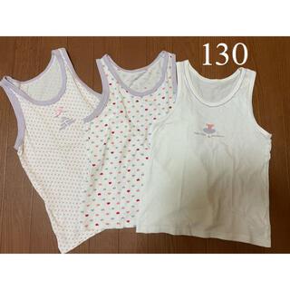 西松屋 - サイズ130 西松屋 タンクトップ 女の子