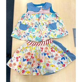 ナルミヤ インターナショナル(NARUMIYA INTERNATIONAL)の美品 Baby Cheer 夏用セットアップ(スカート)