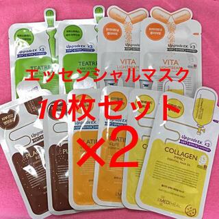 メディヒール エッセンシャル フェイスパック 各4枚×5種 計20枚セット(パック/フェイスマスク)