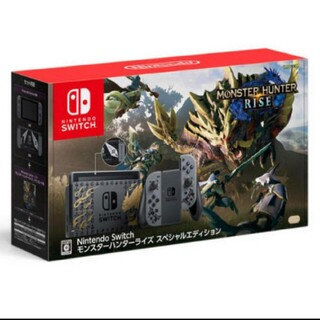 Nintendo Switch モンスターハンターライズ スペシャルエディション(家庭用ゲーム機本体)