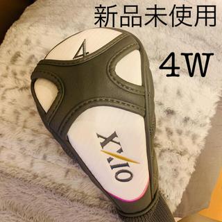 ダンロップ(DUNLOP)のゼクシオ10 4W ヘッドカバー 新品未使用(その他)