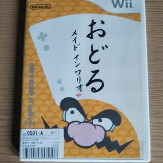 Wii - おどるメイドインワリオ Wii