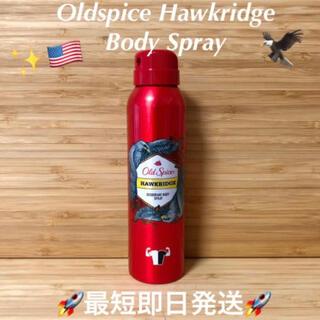 P&G - Oldspice オールドスパイス ホークリッジ ボディスプレー