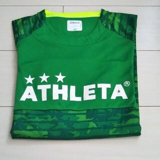 ATHLETA - アスレタ 160Cm