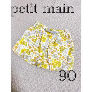 petit main - プティマイン 花柄 短パン