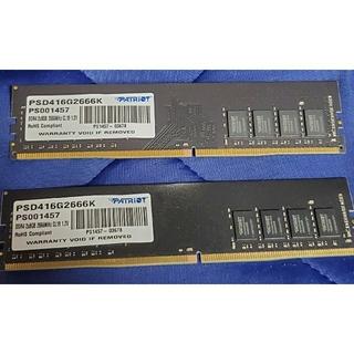 デスクトップ メモリ DDR4 2666MHz 8GBx2 (16gb)