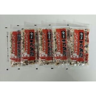 ヤズヤ(やずや)のやずやの発芽十六雑穀いっしょにカルシウム(お試し)(米/穀物)
