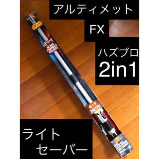 レプリカセーバー FX 2in1アルティメットセイバー中古(小道具)