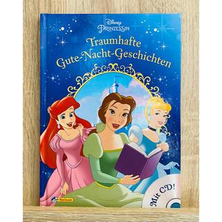 ディズニー(Disney)のディズニーCD付き絵本 ドイツ語 ディズニープリンセス オリジナルストーリー(絵本/児童書)