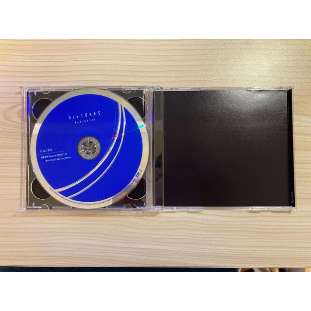 Johnny's(ジャニーズ)のSixTONES NAVIGATOR 期間限定盤 エンタメ/ホビーのCD(ポップス/ロック(邦楽))の商品写真