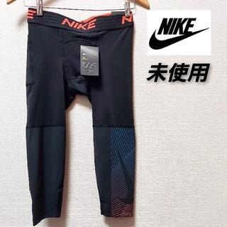 ナイキ(NIKE)のNIKE 未使用 メンズ Mサイズ ナイキ レギンス スパッツ タイツ 七分丈(レギンス/スパッツ)