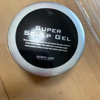 パラジェル スーパースカルプジェル 25g 新品未開封 (ネイルトップコート/ベースコート)