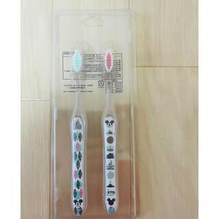 ディズニー(Disney)のディズニー歯ブラシ 2本セット(歯ブラシ/デンタルフロス)