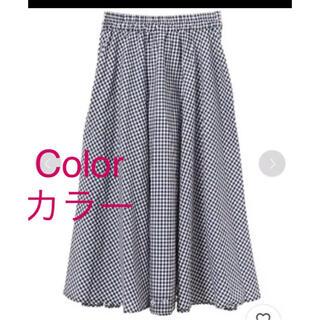 カラー(Color)の感謝sale❤️5615❤️Color❤️ゆったり&可愛いスカート(ロングスカート)