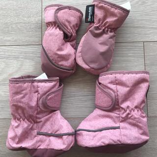 エイチアンドエム(H&M)のH&M 手袋・ブーツセット 2〜6month(手袋)
