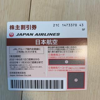 ジャル(ニホンコウクウ)(JAL(日本航空))のJAL株主優待券 日本航空 1枚(その他)
