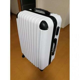 キャリーケース  Sサイズ ホワイト(スーツケース/キャリーバッグ)