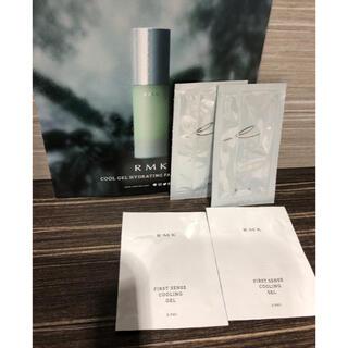 RMK - RMK サンプル 美容液 ベース