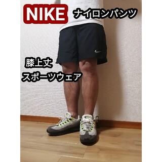 ナイキ(NIKE)のナイキNIKE ナイロンパンツ トレーニングパンツ ハーフパンツ ブラック黒 L(ショートパンツ)
