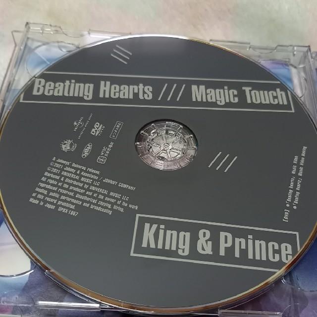 Magic Touch/Beating Hearts エンタメ/ホビーのタレントグッズ(アイドルグッズ)の商品写真