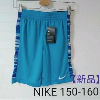 ナイキ(NIKE)のハーフパンツ 150 - 160 ジュニア  NIKE ブルー CJ7809(パンツ/スパッツ)