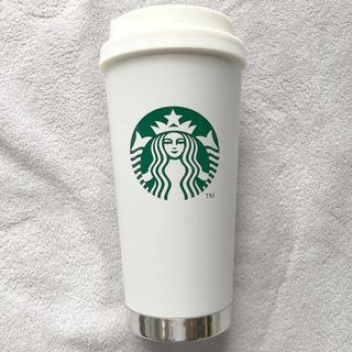 Starbucks Coffee - 新品未使用! スターバックス タンブラー 470ml