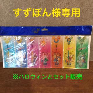 ディズニー(Disney)の未使用☆Disneyブックマーカー7枚セット(しおり/ステッカー)