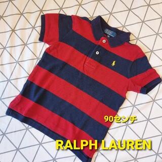 Ralph Lauren - RALPH LAURENボーダーポロシャツ90センチ